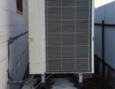 Vonkajšia jednotka tepelného čerpadla
